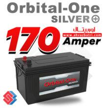 باطری ۱۷۰ آمپر اوربیتال وان سیلور سپاهان باتری