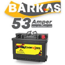 باطری ۵۳ آمپر باراکاس سپاهان باتری