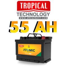باطری ۵۵ آمپر اتمیک تروپیکال(گرمسیری،Tropical)سپاهان باتری