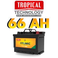 باطری ۶۶ آمپر اتمیک تروپیکال(گرمسیری،Tropical)سپاهان باتری