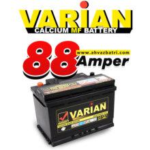باطری ۸۸ آمپر صبا باتری واریان